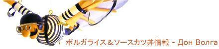 Banner_440100